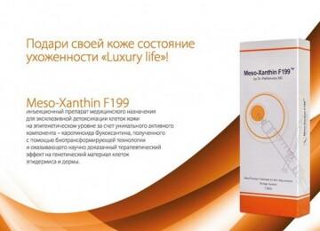 Эффект и отзывы об инъекциях препаратом Мезоксантин