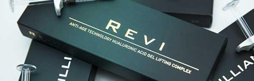 Достоинства Реви биоревитализации и виды препаратов Revi