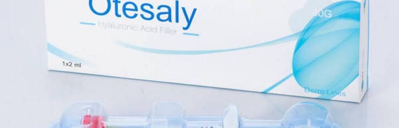 Показания и эффект от применения Otesaly филлера