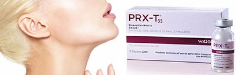 Пилинг PRX-t33. Как проводится процедура, эффективность и возможные осложнения