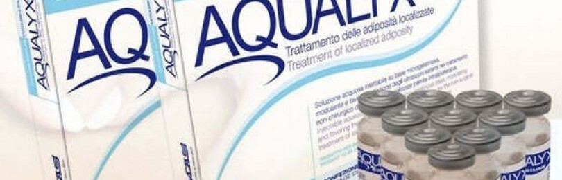 Что такое интралипотерапия Акваликсом (Aqualyx)?