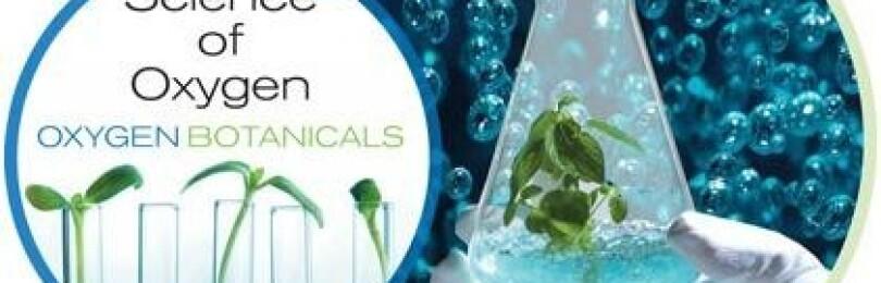 Oxygen botanicals: комплекс для омоложения кожи