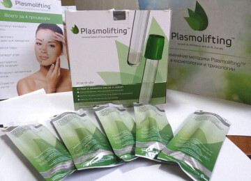 Выбор пробирок для плазмолифтинга