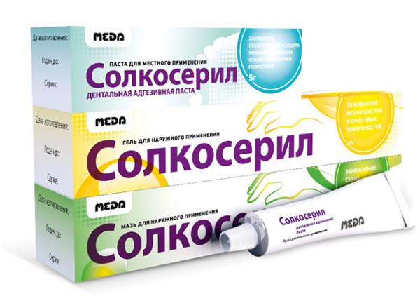 препараты солкосерил для омоложения лица