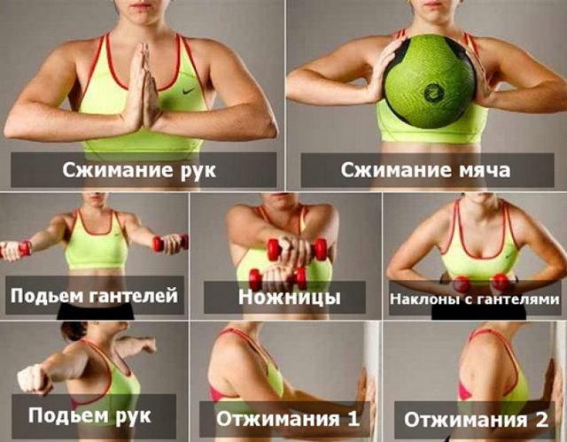 комплекс упражнений для подтяжки груди