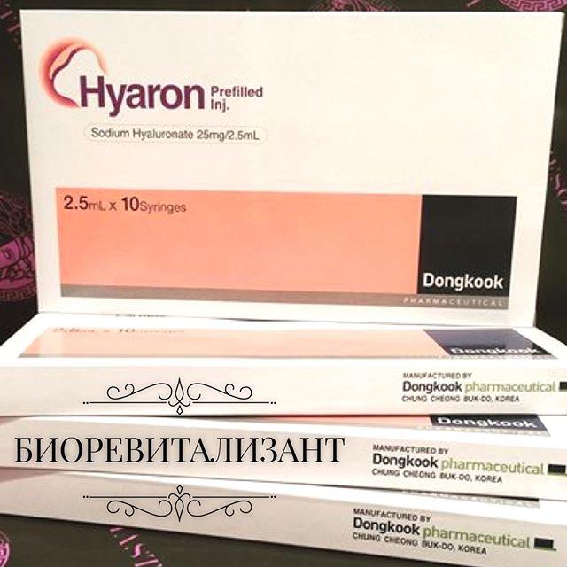 Hyaron для биоревитализации