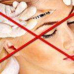 что запрещено после мезотерапии