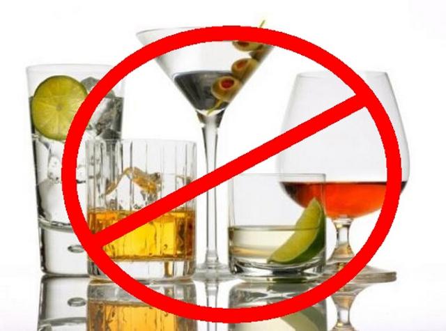 после биоревитализации запрещен алкоголь
